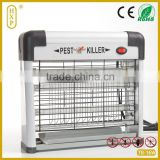 2015 hot sale 12W UV lamp cheap price insect killer