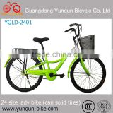 classical lady bike/ 24 size city bicycle / bicycles with basket carrier and can solid tires