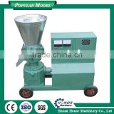 Multifunction Horse Manure Pellet Making Machine With Good Quality
