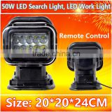 "China factory directly wholesale Super Bright led work light 7"" Rotating Wireless Remote Control LED Search Light 50W"