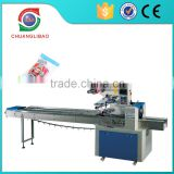 Top Rotary Pillow Milk Candy Packing Machinery