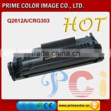 Compatible laser toner cartridge for HP Q2612A CRG303