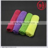 microfiber cleaning car wash towel drying towel                                                                         Quality Choice