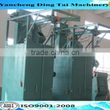 Stable working Q37 hook type shot blasting machine /blastrac shot blasting machine/shot blasting machine for foundry