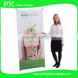 Bamboo X shaped banner stand