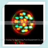 Svadon Multicolor Underwater Swimming Pool LED Light
