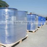 Alkyl dimethyl ethyl benzyl ammonium chloride (ADEBAC/EBKC)                                                                         Quality Choice