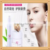 The 2015 best quality NR Whitening Snail Extract Cream