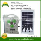 led solar tea light solar insect light trap solar bollard light