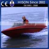 Hison factory direct top selling types jet ski