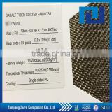 620gsm basalt fiber silicon coated fabric (Twill cloth)