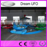 manufacturer self-control amusement Rotation Dream UFO/Carnival Amusement Rotation Dream UFO Kiddie Rides
