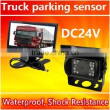 Wholesale truck parking sensor system Truck video parking system with 7 inch TFT display and night vision camera