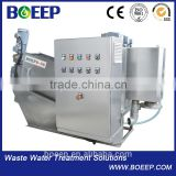 INQUIRY ABOUT Volute press sludge dewatering machine for chemical industry sewage