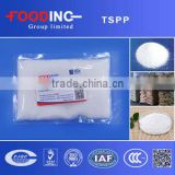 Food additive tetrasodium pyrophosphate e450iii tspp price Manufacturer