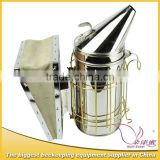 Factory supplied beekeeping tool stainless steel bee smoker