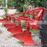 Bottom Plow Plough / Furrow Plough / Mouldboard Plough