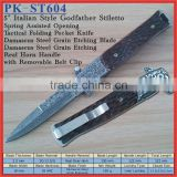 "(PK-ST604) 4.8"" Damascus Steel Grain Etching Blade Italian Godfather Stiletto Tactical Pocket Knife"
