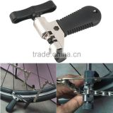 2017 Cycling Bicycle Biaxial Chain Cutting Device Repair Kits Link Maintenance Tool
