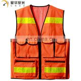 CNSS customized design fluorecent red high visibility reflective safety vest