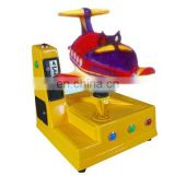 Aircraft amusement machine;children game machine