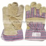full palm leather hand work gloves with cow/pig split leather glove, safety working glove high quality cheap price