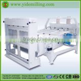 Grain/rice cleaning machine vibration sieve made in china