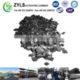 Coconut Shell Based Activated Carbon water adsorption used in chemical industry