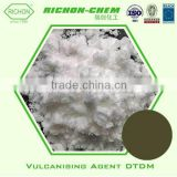 Manufacturers Hot New Products for 2016 CAS NO 103-34-4 Rubber Accelerator Vulcanizing Agent DTDM Crystal Powder