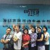 Shenzhen Enster Electronics Co., Ltd.