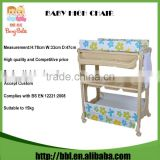 High Quality CE Certification Approved Folding Plastic Baby Changing Table with Bath