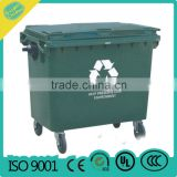all kinds of liter Park plastic trash can,outdoor plastic garbage bin,outdoor street public dustbin