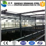 Building material prefabricated steel structure building                                                                                                         Supplier's Choice