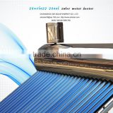 solar water heater system submersible portable electric