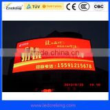 High brightness ,energy saving commercial advertising curved display /giant curved display /outdoor curved display billboard