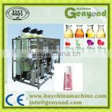 industrial refrigerator water filter /RO pure water filter machine /pklant