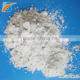 Perlite Filtration Powder for perlite filter aid -food grade for agar