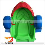 Hot used for kids and adult cheap pedal boats with factroy price                                                                                                         Supplier's Choice