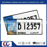 wholesale embossing car license plates for Dubai Market                                                                         Quality Choice