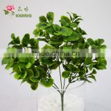flourish white ficus leaf tree artificial plants of leaves