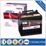 INquiry about chinese battery factory!mf best price of exide car battery 75d23l