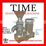 Hot sale commercial peanut butter machine/industrial peanut butter machine