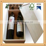 gift bamboo/wood box bamboo wine box for sale