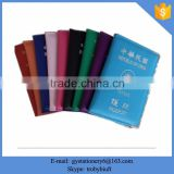 Passport And Ticket Holder,Passport Card Holder,Passport Holder Cover                                                                                         Most Popular