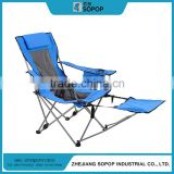 Alibaba China Supplier Plastic Beach Lounge Chairs