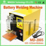 The spot welder Manufacturer MINGDA MD-2005 0.25mm Nickel 18650 battery powered welding helmet