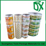 Health care product Aluminium Foil Laminating Film Rolls Moisture Proof For food Packaging