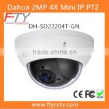 Top Ten Selling Dahua DH-SD22204T-GN 1080P Outdoor Mini PTZ PoE IP Camera With CMS Software