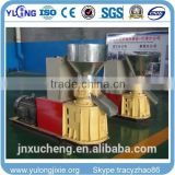 Small Animal Feed Wheat Bran Pellet Making Machine