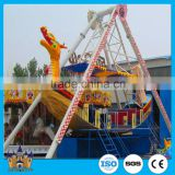 [China factory]stimulating and thrilling rides/amusement park rides pirate ship/ trailer mounted equipment